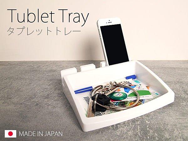 BO雜貨【SV3150】日本製 多功能置物架 手機架 手機盒 桌面收納 客廳收納 小物收納