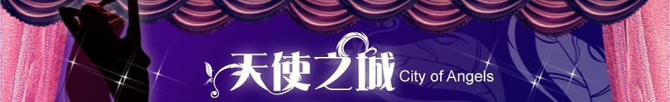天使之城 亞系商品 日本 Toys Heart  A1 日本 Magic eyes 日本 Enjoy Toys 日本 Rends 日本 Tama Toys 日本 Kmp 日本 EXE DIBE 蒂貝 日本 Wins 日本 Tenga
