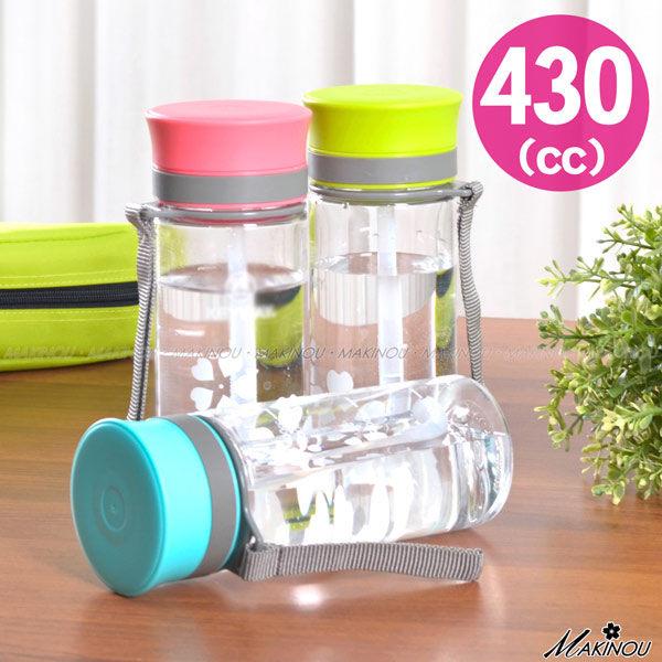 日本MAKINOU 水壺|繽紛水壺附吸管430cc-台灣製|檸檬水杯 隨行杯 檸檬瓶 牧野丁丁MAKINOU