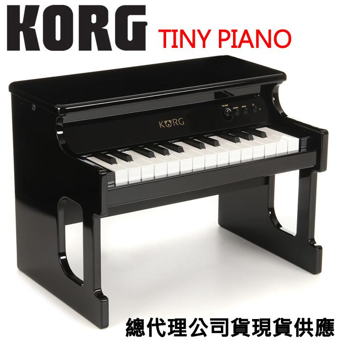 【非凡樂器】KORG Tiny Piano 迷你電鋼琴/兒童鋼琴【總代理公司貨/黑】