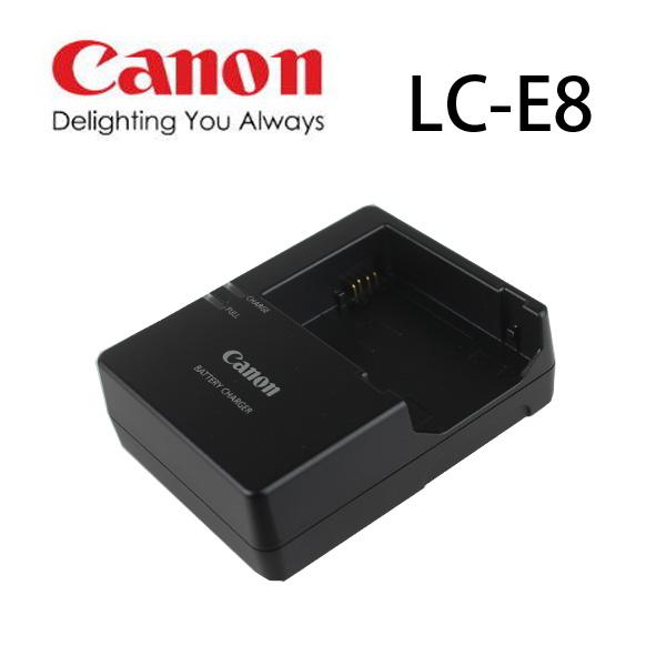 【現貨供應】 CANON  LC-E8 / LC-E8E 原廠數位相機充電器LP-E8專用For: Canon 650D / 600D / 550D / Kiss X4 / Kiss X5 / T2i / T3i / 700D