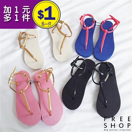 拖鞋 Free Shop【QFSMX9134】韓國風格時尚質感百搭款T型徽章巴西涼鞋夾趾平底坡跟羅馬鞋 黑白藍粉