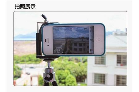 手機用8倍光學望遠鏡頭
