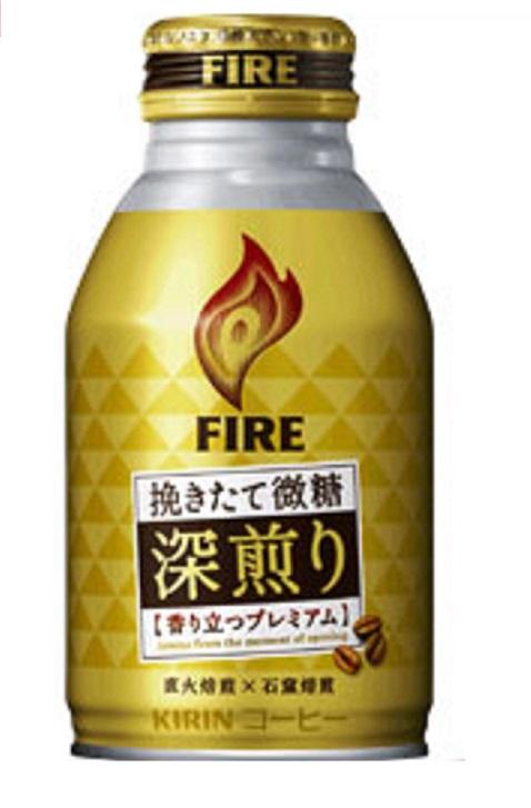 麒麟火焰深煎咖啡-微糖 260ml