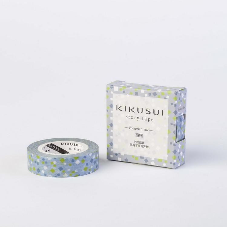 《台灣菊水KIKUSUI》story tape和紙膠帶 踢踏系列-高鐵