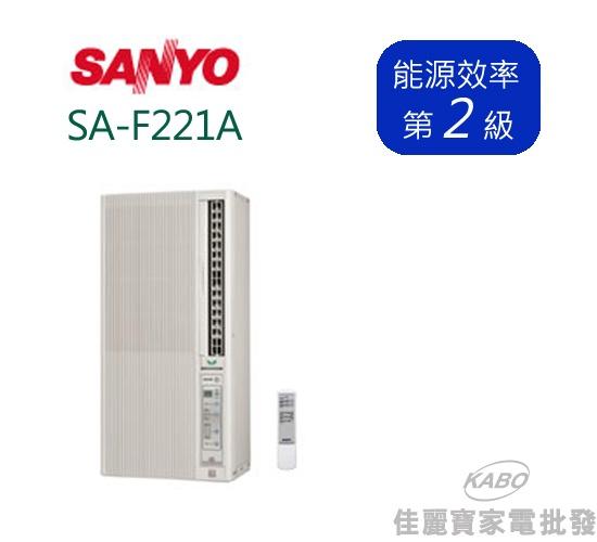 【佳麗寶】[全館空調送基本安裝+回收] -三洋窗型直立式冷氣(約適用4~5坪)-SA-F221A
