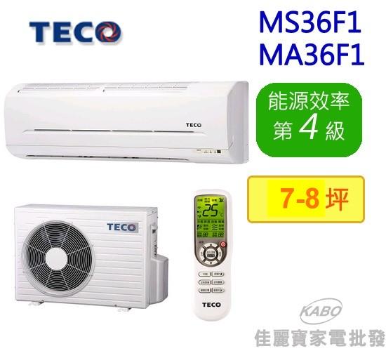【佳麗寶】-TECO東元一對一定頻分離式冷氣 MS36F1/MA36F1