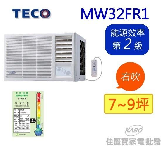 【佳麗寶】-TECO 東元7-9坪 高能效窗型冷氣 (右吹式) MW32FR1