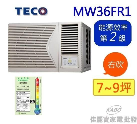 [佳麗寶】-TECO東元7-9坪高能效窗型冷氣 (右吹式) MW36FR1