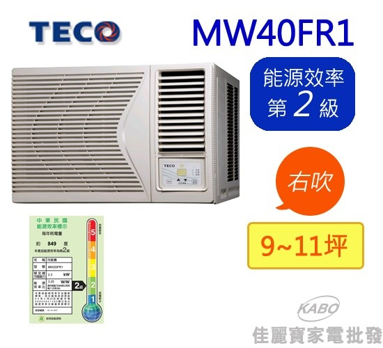 【佳麗寶】-TECO東元 9-11坪R410定頻右吹式窗型冷氣MW40FR1