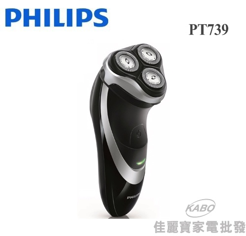 【佳麗寶】-(PHILIPS飛利浦)Power Touch徑能系列 三刀頭電鬍刀(PT739)