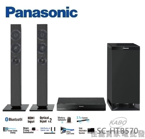 【佳麗寶】-(Panasonic國際牌)家庭劇院組【SC-HTB570】