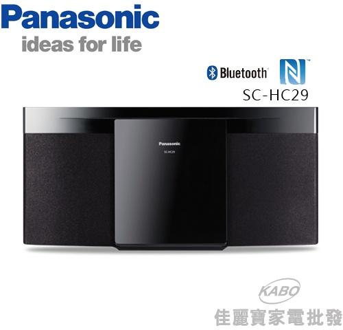 【佳麗寶】-(Panasonic國際牌)組合音響【SC-HC29-K】