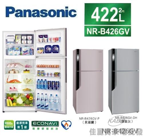 【佳麗寶】-(Panasonic國際牌)422L雙門變頻ECO NAVI冰箱【NR-B426GV】