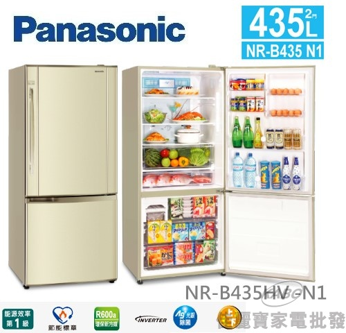 【佳麗寶】-(Panasonic國際牌)435L雙門冰箱【NR-B435HV-N1】