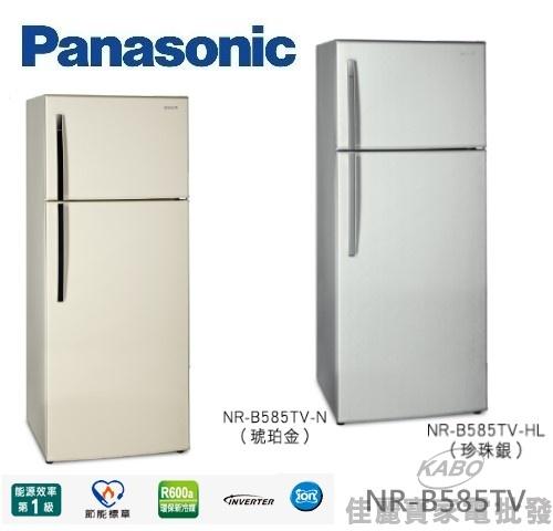 【佳麗寶】-(Panasonic國際牌)579L雙門冰箱【NR-B585TV】