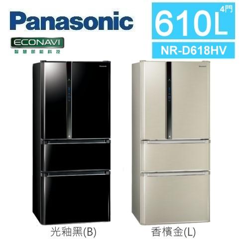【佳麗寶】-(Panasonic國際牌)610L四門變頻ECO NAVI冰箱【NR-D618HV】