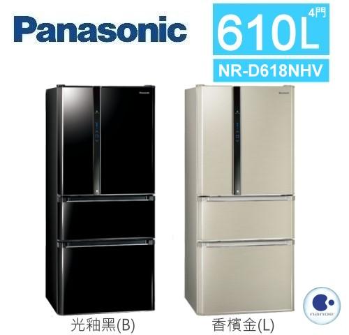 【佳麗寶】-(Panasonic國際牌)610L四門變頻nanoe雙科技冰箱【NR-D618NHV】