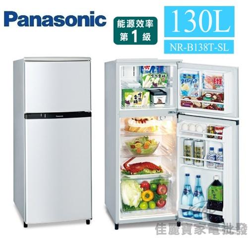 【佳麗寶】-(Panasonic國際牌) 130L雙門冰箱【NR-B138T-SL】