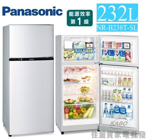 【佳麗寶】-(Panasonic國際牌) 232LL雙門冰箱【NR-B238T-SL】