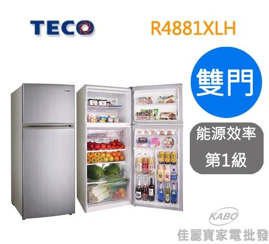 【佳麗寶】-TECO 東元480公升變頻雙門冰箱 R4881XLH