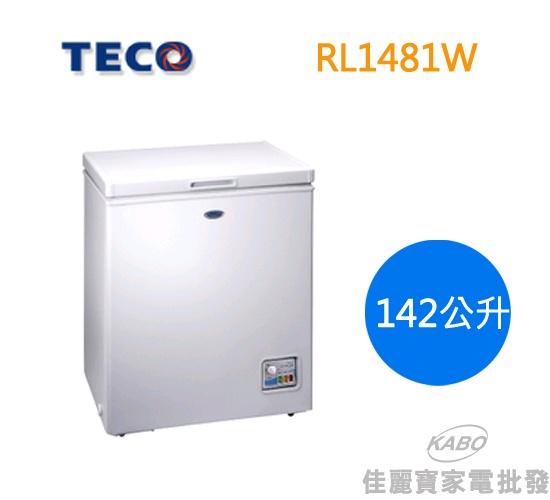 【佳麗寶】-TECO東元 142公升單門冷凍櫃 RL1481W
