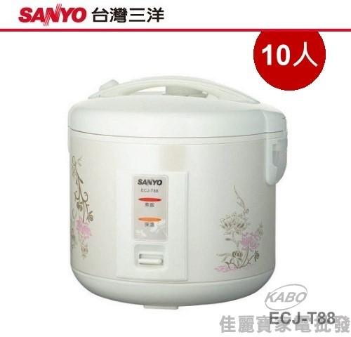 【佳麗寶】-(SANYO)10人份機械式厚釜電子鍋【EC-JT88】
