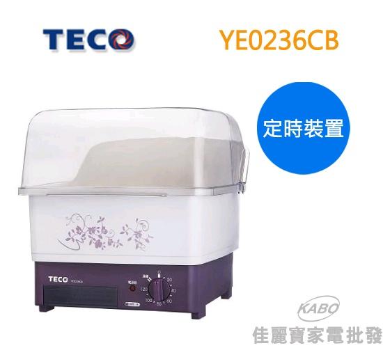 【佳麗寶】-東元烘碗機(YE0236CB)