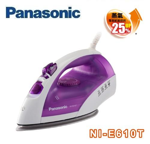 【佳麗寶】-(Panasonic國際)電熨斗【NI-E610T】