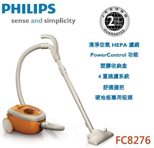 【佳麗寶】-(Philips飛利浦) 200WHEPA輕淨彩天使吸塵器【FC8276】