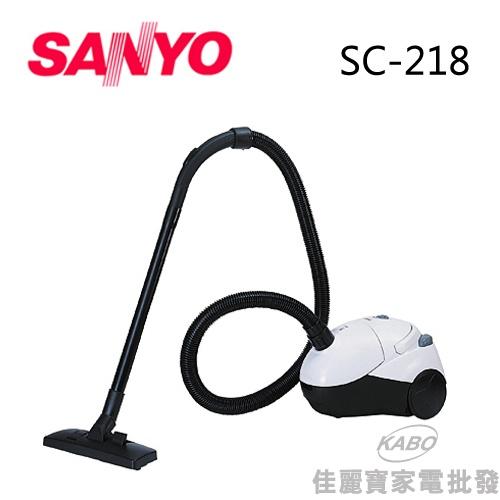 【佳麗寶】-『大掃除現貨不用等』(SANYO)吸塵器-吸力:250W【SC-218】