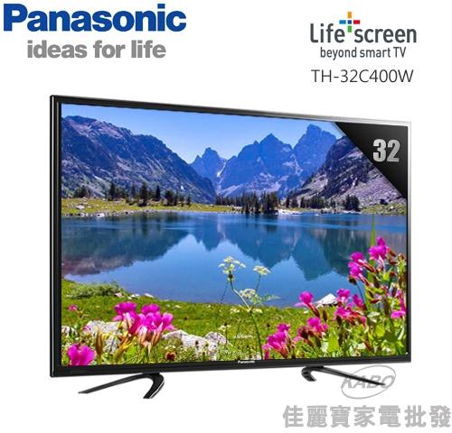 【佳麗寶】-(Panasonic國際牌)32吋LED液晶電視【TH-32C400W】