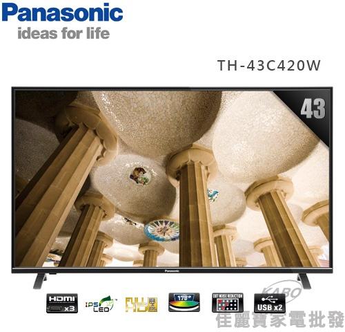 【佳麗寶】-(Panasonic國際牌)43吋LED液晶電視【TH-43C420W】