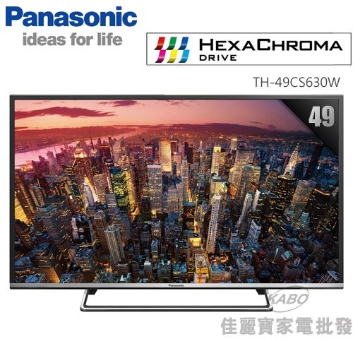 【佳麗寶】-(Panasonic國際牌)49吋LED液晶電視【TH-49CS630W】