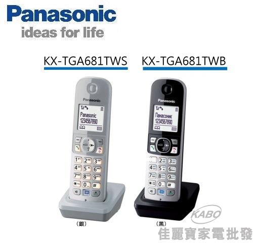 【佳麗寶】-(Panasonic 國際牌)數位無線電話擴充子機 【KX-TGA681TW】