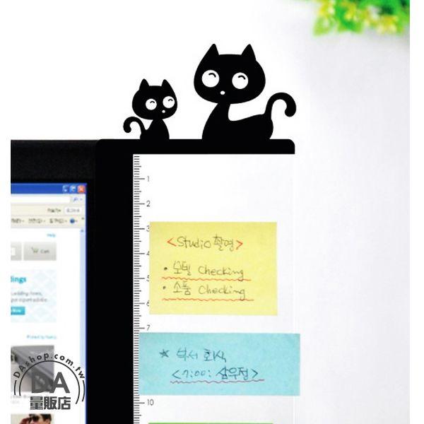 《DA量販店》可愛電腦側邊留言板 壓克力螢幕便利貼 備忘便利貼板 雙貓右側(V50-1328)