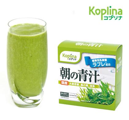 ▼限量出清【Koplina 珂富麗娜】早安青汁〈30包〉