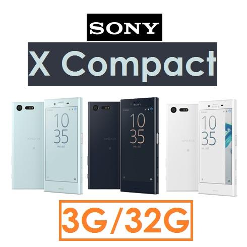 【原廠現貨】索尼 SONY Xperia X Compact(F5321)六核心 4.6吋 3G/32G 4G LTE智慧型手機 XC