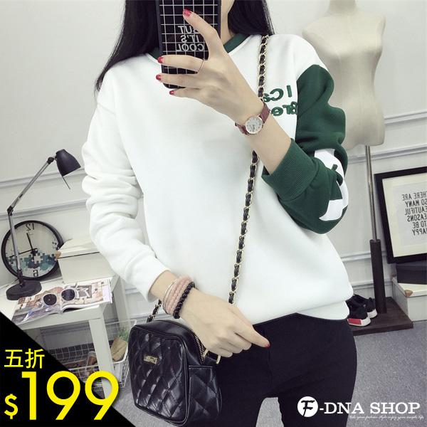 F-DNA★單邊配色袖內刷毛厚棉上衣T恤(3色-M-XL)【ESZ1859】