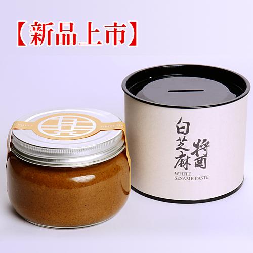 【九品元】特選白芝麻醬 (300g/罐) x2罐