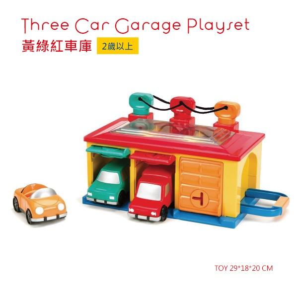 【淘氣寳寳】【美國B.Toys感統玩具】美國【B.Toys】黃綠紅車庫_Battat系列