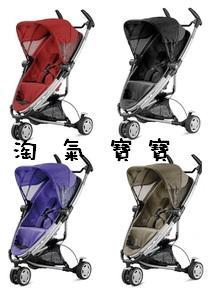 【淘氣寶寶●特價品】Quinny Zapp Xtra 2 手推車(新款座椅可以雙向角度調整.座椅直接收折)