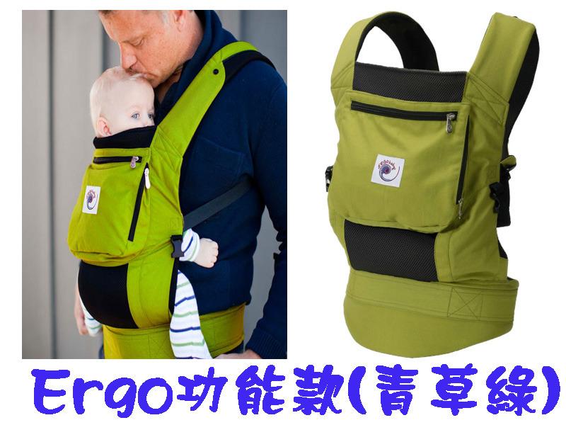 【淘氣寶寶】美國Ergo Baby ergobaby Performance (演出款*青綠色)揹帶/揹巾) 【贈美國製醫療級香草奶嘴*3顆(原價599元】