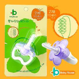 【淘氣寶寶】Step2訓練牙刷(10月以上) 安全式握把嬰幼兒牙刷/潔齒器/安全乳牙刷