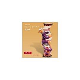 【淘氣寶寶】【美國B.Toys感統玩具】非洲童樂團-雨鈴猴