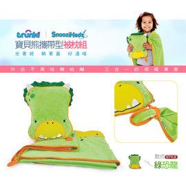 【淘氣寶寶】英國Trunki副牌Snoozihedz 三合一攜帶型旅行被枕組【恐龍】
