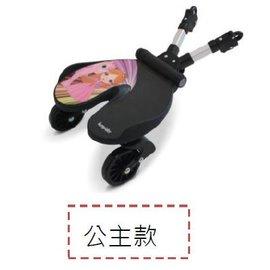 【淘氣寶寶】【現貨】瑞典 bumprider 幼童經典踏滑板/手推車輔助踏板【公主款】~全家出動超便利,任何推車都能使用