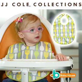 【淘氣寶寶】JJ Cole Collections 大圍兜 JJ-3006【Citrus Sanck】【材質為聚酯纖維(防水材質),不含雙酚A環境赫爾蒙】