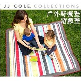 【淘氣寶寶】美國 JJ Cole Essentials Blanket 外出攜帶防水野餐墊 / 戶外遊戲墊 / 防水墊(紅條紋)【裡層防水,防汙漬/展開:150cm*150cm 】