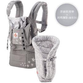 【淘氣寶寶】【總代理公司貨】美國 Ergo Baby ergobaby Carrier 爾哥寶寶揹帶/揹巾/背巾(原創款+心型保護墊*銀河組)